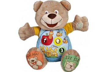 Chicco Teddy Ayıcık