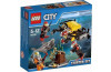 Lego Deep Sea Starter Set