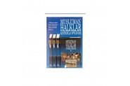 Müslüman Halklar Ansiklopedisi 3 Cilt Takım (Ciltli)