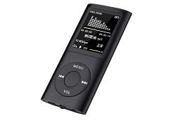 MP3 ve MP4 Çalar Modelleri ile Müzik Her Yerde
