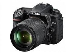 DSLR Fotoğraf Makinesi Modelleri & Fiyatları