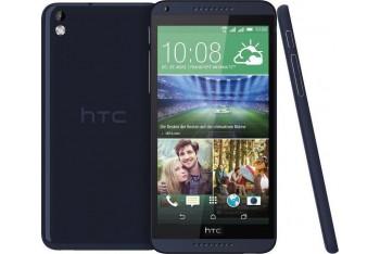 HTC Desire 816G 8GB (Çift Hat)