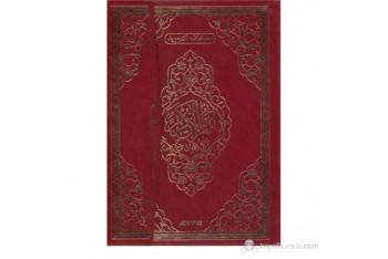 Tecvidli Kuran-ı Kerim Rahle Boy Kod 134