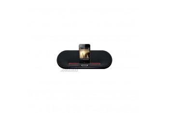 Philips Ds7510 iPhone Dock Hoparlör