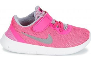 Nike Free 834042-600