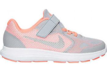 Nike Revolution 819417-800