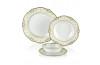 Goldmaster 97 Parça Desire Fine Porselen Yemek Takımı