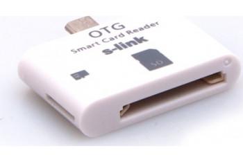S-link SL-IP536