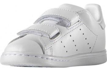 Adidas Stan Smith S32141
