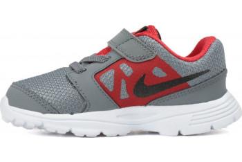 Nike 684981-014