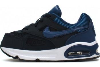 Nike Air Max 579997-441