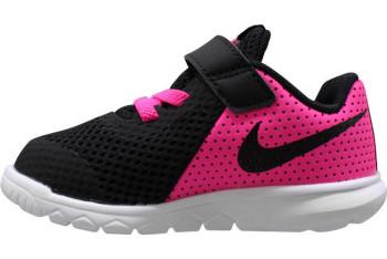 Nike Flex Experience 844993-600