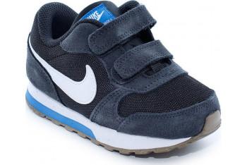 Nike Runner 806255-007
