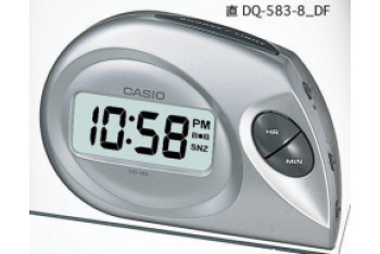Casio DQ-583-8DF