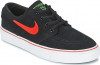 Nike Stefan Janoski 525104-064