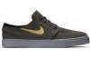 Nike SB Zoom Stefan Janoski 333824-076