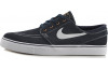 Nike SB Zoom Stefan Janoski 333824-419