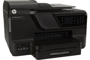HP Officejet Pro 8600 e-All-in-One