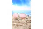 Di Caprio Kadın Güneş Gözlüğü DTX1077E