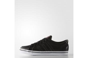 Adidas Honey Low W S81288