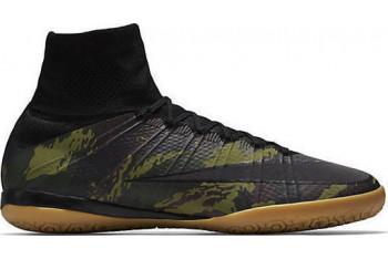 Nike MercurialX Proximo 805030-300