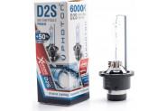 Photon D2S 6000K +%50 Fazla Işık Oem Ampul