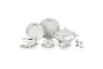 Goldmaster Marıa Collectıon 85 Parça Hard Porselen Yemek Takımı